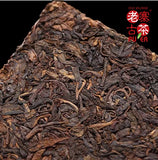 "By Master Pak Shui Ching raw PuEr tea brick 2001 白水清先生监制 清颐堂 ""1966年文革枣香纪念砖"" - Old Village Puer 老寨古茶"