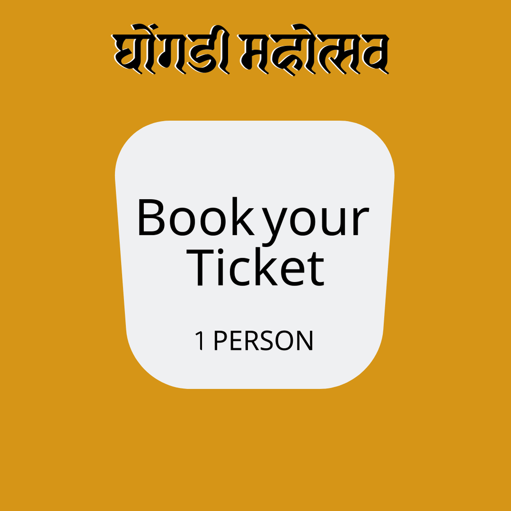 1 Person Ticket - Ghongadi.com