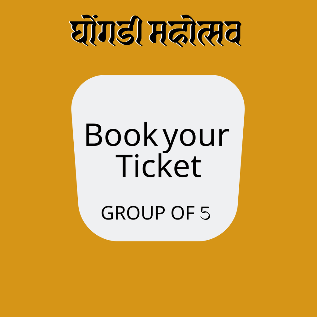 Group Of 5 Ticket - Ghongadi.com