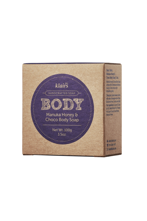 Supple Preparation Body Soap