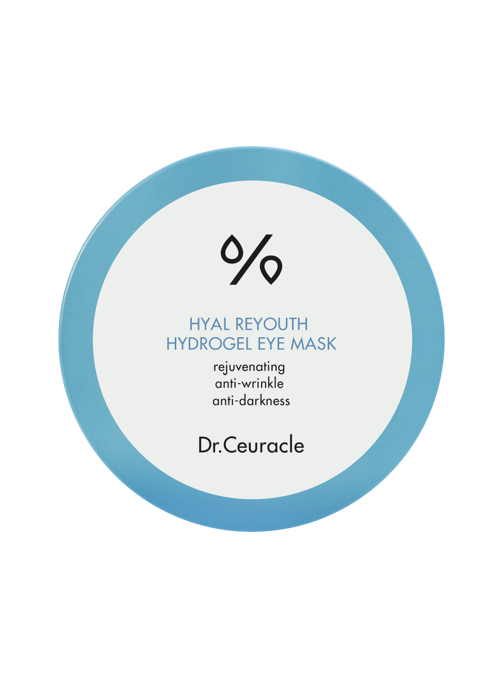 Hyal Reyouth Hydrogel Eye Mask