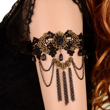 Black Lace Chain Upper Arm Bracelet.Bohemian Goth Body Jewelry.Punk Prom Gypsy  Body Jewelry. Arm Band with  elastic part and chain extender