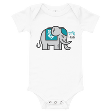 Load image into Gallery viewer, SOS Elephant Onesie