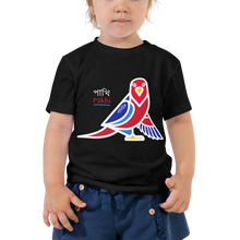 Load image into Gallery viewer, SOS Bird Toddler Short Sleeve Tee