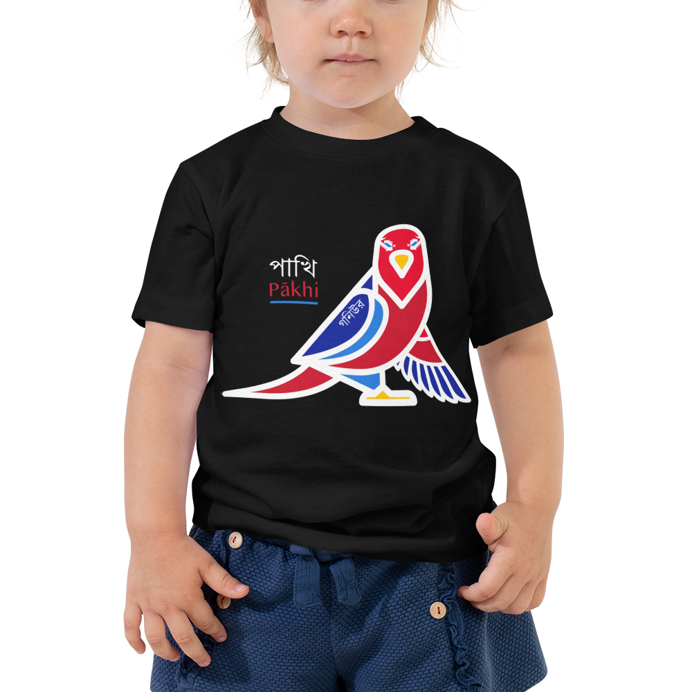 SOS Bird Toddler Short Sleeve Tee