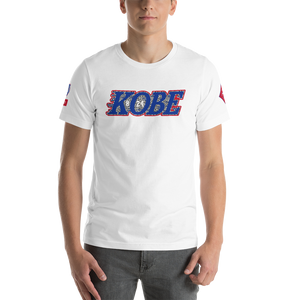 Legend KB824 Short-Sleeve Unisex T-Shirt (True Blue)