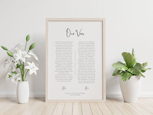 'The Vow' Wedding Keepsake Wall Art