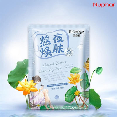 Natural Refreshing Multiple Essence Facial Mask