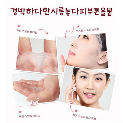 BB Supple & Translucent Rose Facial Mask