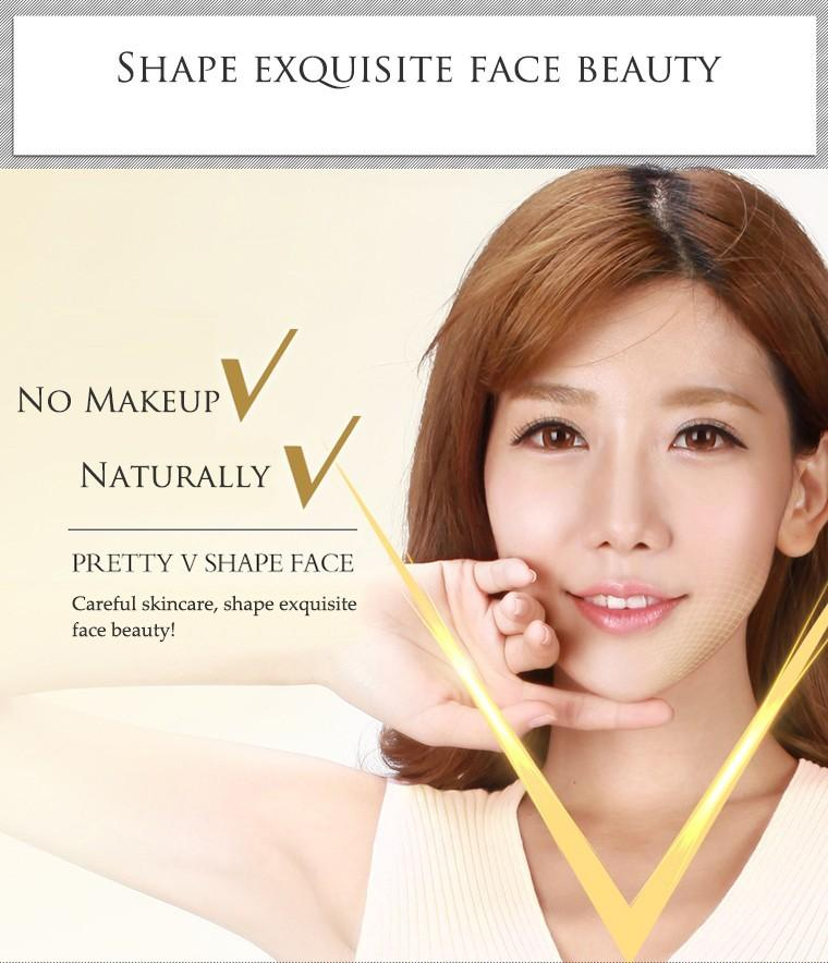 V-Shaped Firming Chin Facial Mask