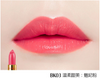 Lip Charm Makeup Lipstick