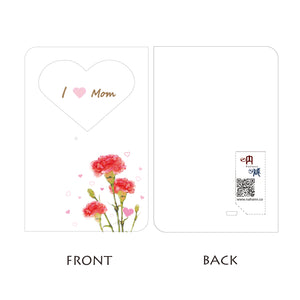 [Nahann iRecki] Recordable Photo Frame Card