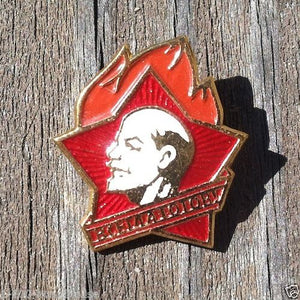 LENINIST YOUNG COMMUNIST Pinback Pin 1960s