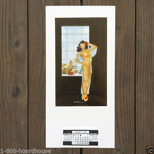 CHINESE PINUP GIRL 1955 Sexy SEE-THRU DRESS Calendar