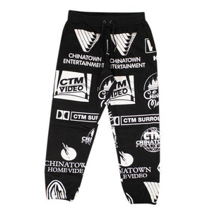 'Entertainment' Sweatpants - Black