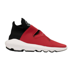 'Suberou' Sneakers - Chili Pepper Red And Black