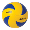 Mikasa Official FIVB Game Ball: MVA200