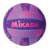 Copy of Mikasa Squish Volleyball: VSV106