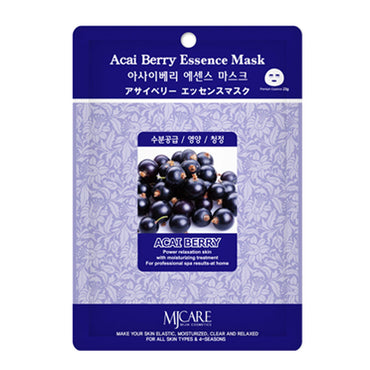 The Elixir Beauty Acai Berry Collagen Premium Essence Korean Cosmetic Mask Pack Sheet (23g, 20 Packs)
