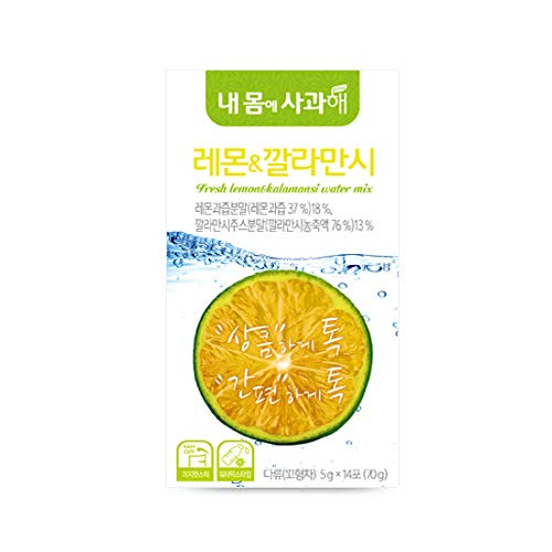 [Dr. MOON] LEMON & CALAMANSI D-TOC DIET WATER MIX (5g x 14 packets) NEW PACKAGE DESIGN – A Healthy Diet, Detoxify & Refresh Your Body,...