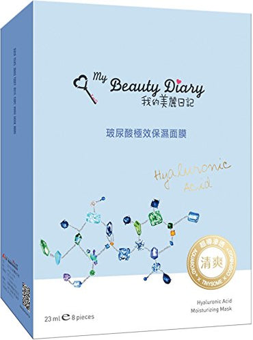 My Beauty Diary My Beauty Diary Hyaluronic Acid Moisturizing Mask, 8 Piece