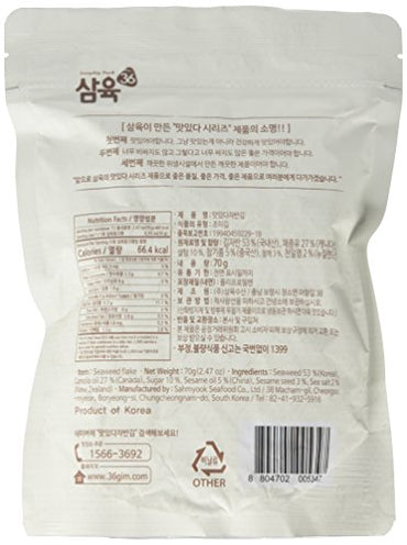 Seasoned Laver Snack(Seaweed Rice Seasoning w/ Sesame Seeds) - 2.82oz