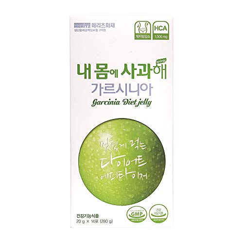 [Dr. MOON] GARCINIA DIET JELLY (20g x 14 packets) – A Healthy Diet, Natural Weight Loss Diet Supplement, Fast Acting Appetite Suppressant, Garcinia...