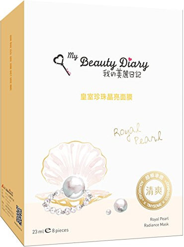 My Beauty Diary Royal Pearl Radiance Mask, 8 Piece