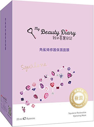 My Beauty Diary My Beauty Diary Squalene Restorative Hydrating Mask, 8 Piece