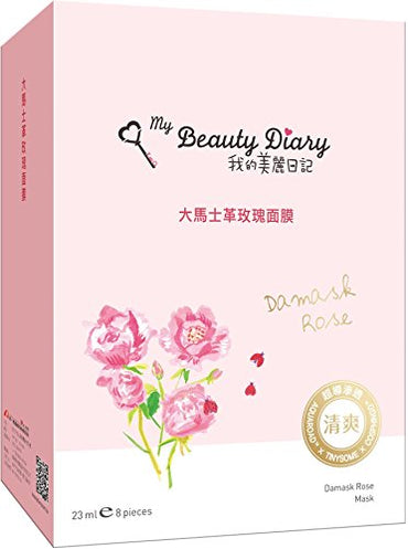 My Beauty Diary My Beauty Diary Damask Rose Mask, 8 Piece