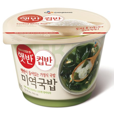 Korean Cj Microwavable Cooked Rice with a Seaweed Soup 166g (Pack of 2)