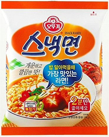 Ottogi Snack Ramen Ramyun Noodle Soup (Pack of 5) + (1) Chopsticks