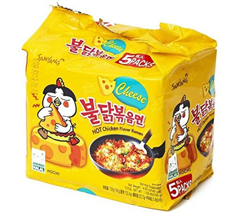 Samyang Fire Hot Cheese Flavored Chicken Ramen Noodles Pack of 5, Korean Noodles