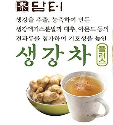 DAMTUH Korean Traditional Tea Premium Ginger Tea Plus, Ginger Powder Tea, Herbal Supplement Healthy Tea, 15 Sticks