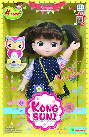 English Package Kongsuni, Perfect Size Doll For All Kinds Of Role Play
