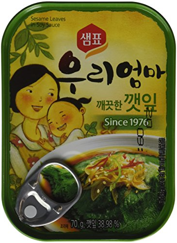 Sesame Leaves in Soy Sauce 2.4 Oz (Pack of 2)