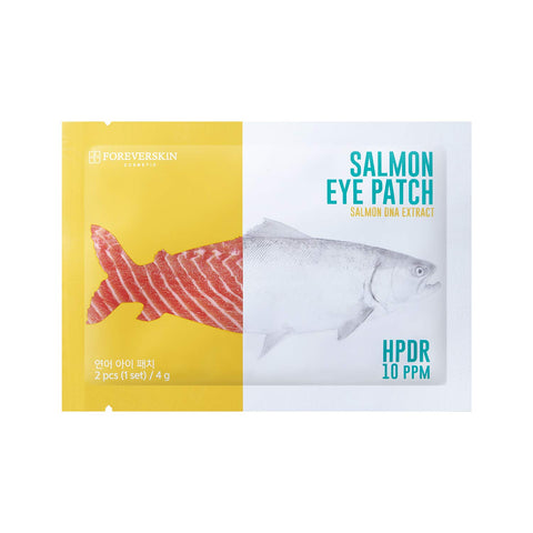 Face Moisturizer Wrinkle Patch - Under Eye with Salmon DNA Extract