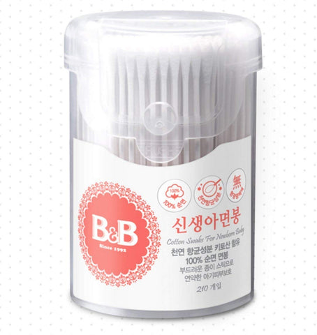 [B&B] Anti-bacterial Cotton Swab for Infant Baby / Kids / Adult (210p Baby Infants Qtip)