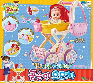 KONGSUNI Series Musical Baby Doll Stroller With Music