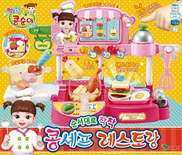 KONGSUNI Restaurant, Children Cooking Kitchen Dinner Playset, Food Assortment - Be Cook, Server, or Customer