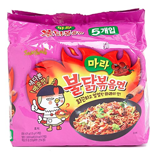 Samyang Fire Hot Mala Flavored Chicken Ramen Noodles Pack of 5, Korean Ramen Noodles