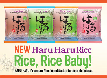 Haru Haru Brown Rice & Brown Sweet Rice - 4.4lbs