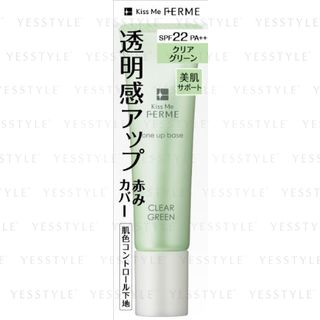 Cosmetic product-Isehan-Kiss Me Ferme Clear Tone Up Base SPF 22 PA++ (Green) [15g] (out of stock)