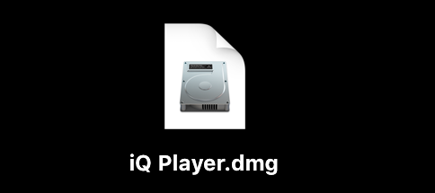 mac_iqplayer_install_step1