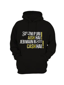 """Aish Cash"" Printed Full Sleeve Hoodies (Color options Available)"