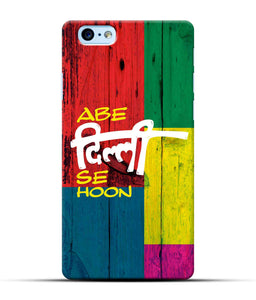 """Abe Delhi See Hoon"" Printed Matt Finish Mobile Case for Iphone 6 Plus"