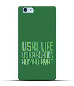 """Uski Life Uska Relation Humko Kya"" Printed Matt Finish Mobile Case for Iphone 6 Plus"