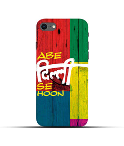 """Abe Delhi See Hoon"" Printed Matt Finish Mobile Case for Iphone 7"