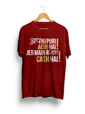 """Apni Puri Aish h"" Printed Pure Cotton Half Sleeve t-shirt (Color options Available)"