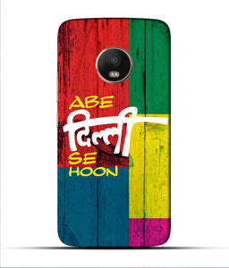 """Abe Delhi See Hoon"" Printed Matt Finish Mobile Case for Moto G5 Plus"